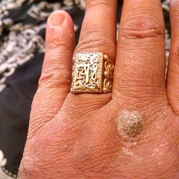 My Favorite Ring