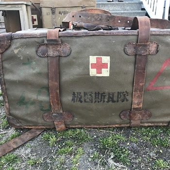 1st WWII Japanese Medical Basket - Military and Wartime
