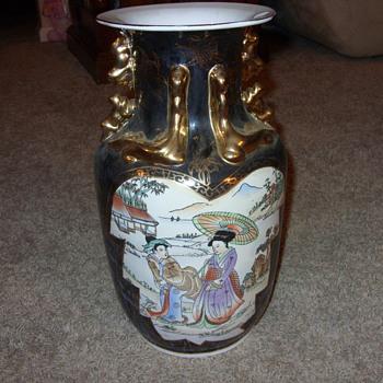 vintage japenese vase - Asian
