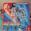Astro-Boy, Mighty Atom, Tetsuwan Atom Deluxe Figure