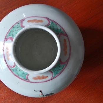 Unknown Japanese vase