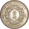Hu-Peh Province One Tael Coin