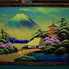 Painting from Japaan...any information would be great
