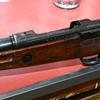 rifle id?