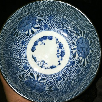 Pretty Blue Bowl - Asian