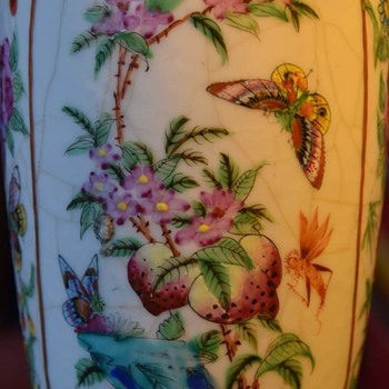 Famille Rose Vase from the flea market today - Asian