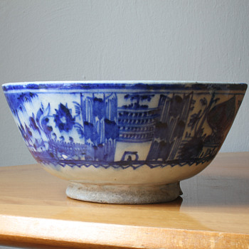 at least antique looking persian bowl I guess - Asian