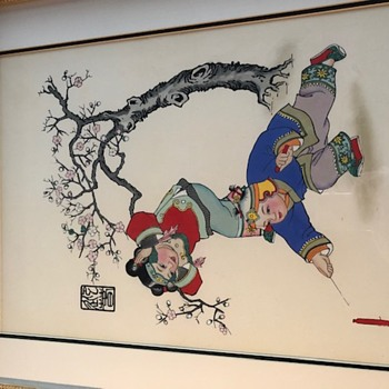 20th or 21st Century Chinese Painting on Paper - Asian