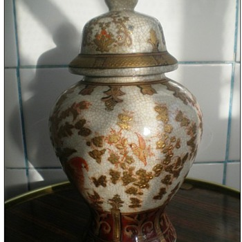 Asian Vase - Asian
