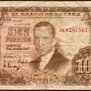 Spain - (100) Pesetas Bank Note