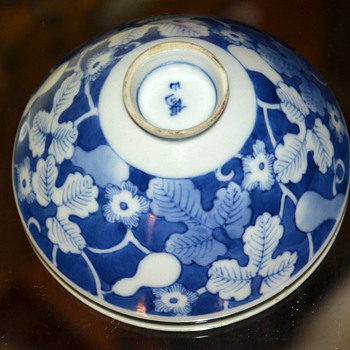 Another Asian Bowl - Chinese or Japanese?