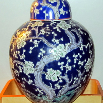 My oriental porcelain Blue and white ginger jar - Pottery