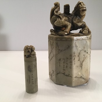 Antique Chinese Jade Baby Dragons. - Asian