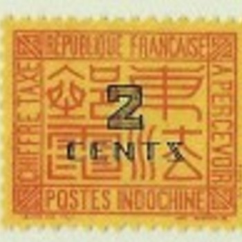 French chino stamp of 1889 - Stamps