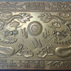 Metal Box Made in China
