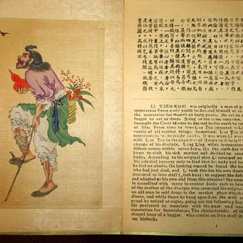 Asian Book