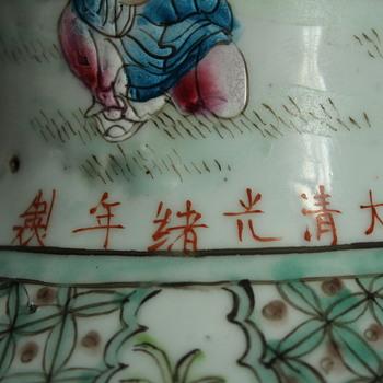 Qing Dynasty Vase  - Asian