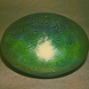QUEZAL ART GLASS DOME SHADE