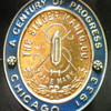 """1933 Century of Progress"" Singer Badge"