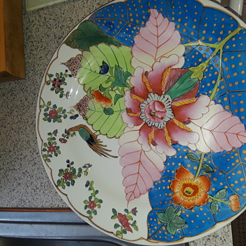 old Chinese plate - Asian