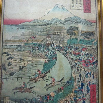 Old japanese graphic - Asian