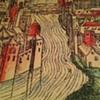 """Hartmann Schedel """"Cracovia"""" woodblock print"""