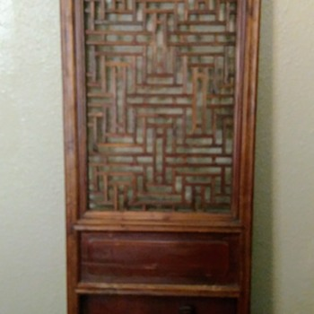 Chinese?  Carved Wooden Window/Door Screen - Asian