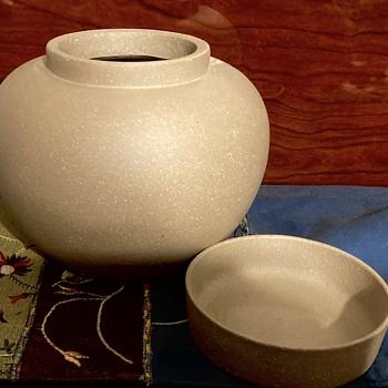 Chinese lidded jar - Asian