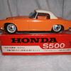 Bandai Honda S500