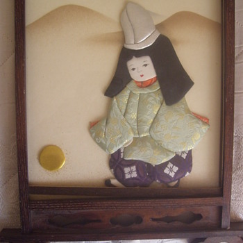 JAPANESE PADDED PICTURE, IN FANCY OLD FRAME  - Asian