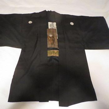 Purchased in Kobe Japan 1938 - Asian