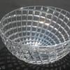 Cut Crystal Bowl Unique Unknown Pattern Possibly Tiffany