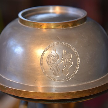 Large and Heavy Pewter Bowl from Hong Kong - Asian