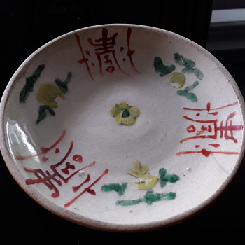 Asian relic ? - Asian