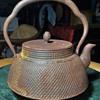 Old Rusty Tea Kettle - Japanese - Tetsuban?