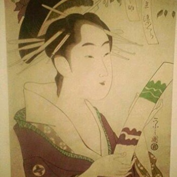 My Geisha wall hanging