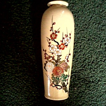"10 "" Tan Asian Vase / Raised Enamel Mum and Cherry Blossom Design Gilt Accents/ Marked /Unknown Age - Asian"