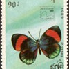 "1989 - Cambodia ""Butterflies"" Postage Stamps (2)"