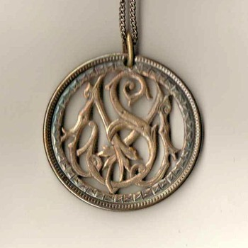 """Sweetheart"" Silver Dollar Pendant - US Coins"