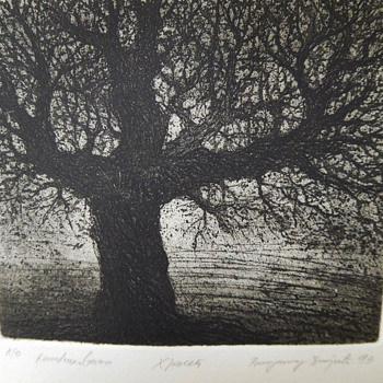 Etching of a Tree.  Help Identify Artist.  French?  Russian?  Or?