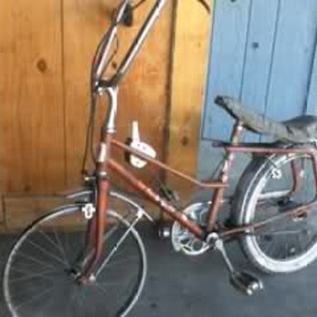 Golden Arrow Bicycle