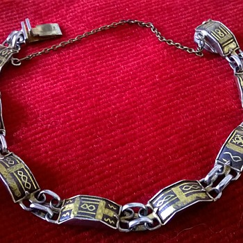 Damascene Bracelet Design Flea Market Find - Costume Jewelry