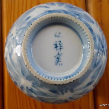 Asian Porcelain