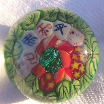 Chinese 1930s paperweight  - Art Glass
