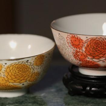 Two MCM Fujita Kutani Rice Bowls - Pottery