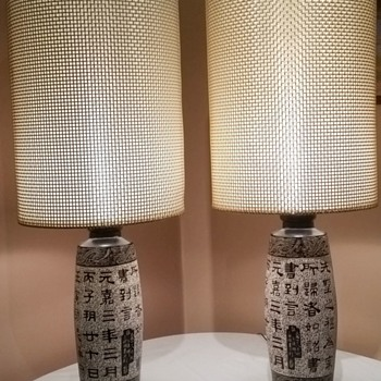 Japanese Oriental Mid Century Table Lamps w/ Woven Metal Shades