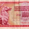 Old Yugoslavian banknote