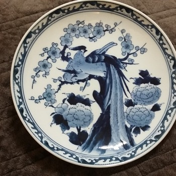 Blue and white oriental wall plate - Asian
