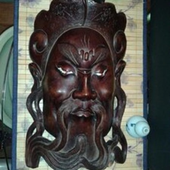 Antique Chinese Mask - Asian