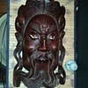 Antique Chinese Mask